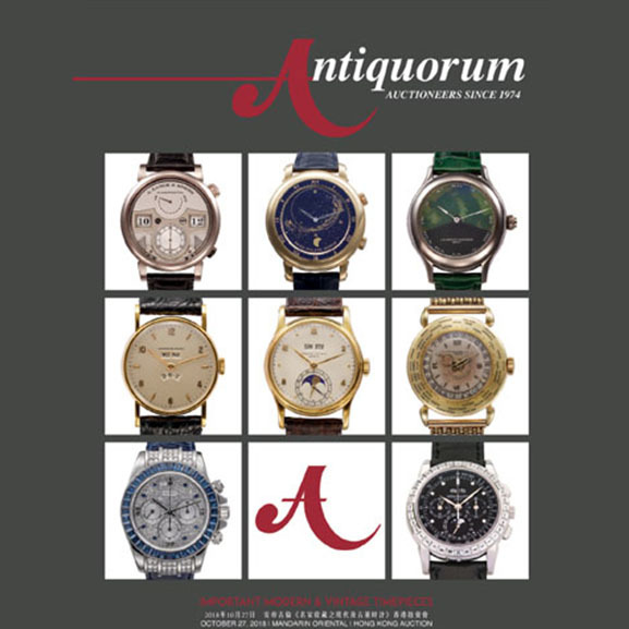 Important Modern & Vintage Timepieces Auction by Antiquorum - MondaniWeb