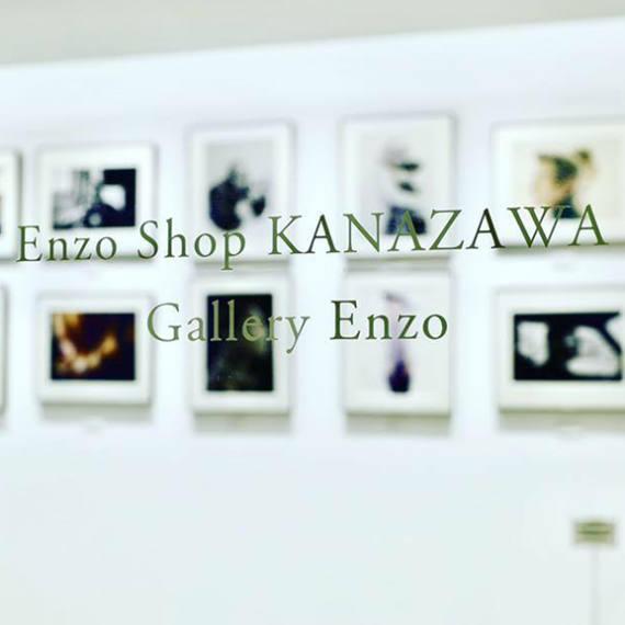 Enzo Shop - Mondani Web