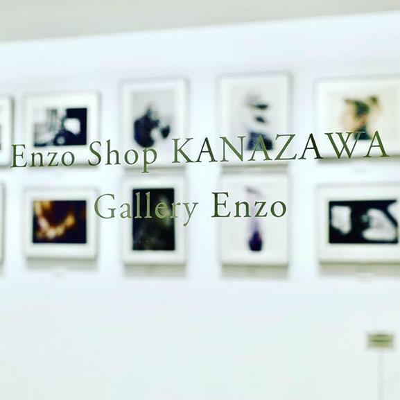 Enzo Shop - MondaniWeb