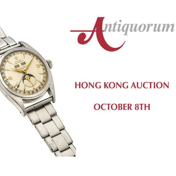 Important Modern & Vintage Timepieces by Antiquorum Auctioneer partner of Mondani Web | October 8