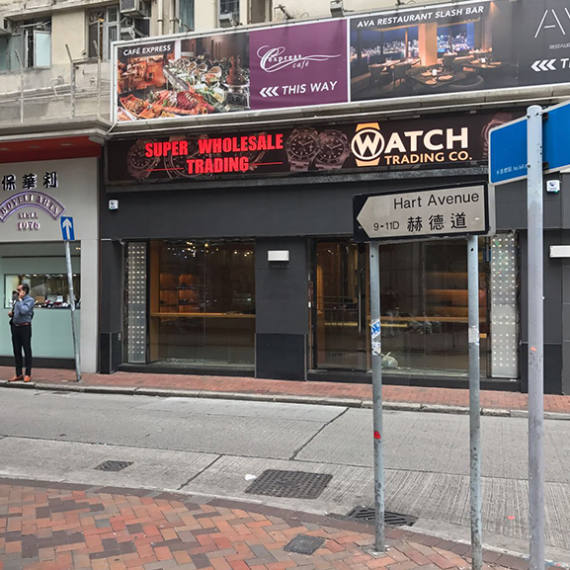 New opening for Watch Trading Co in Hong kong
