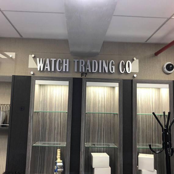 Watch Trading Co | New York store | Mondani Web - Mondani Web - Mondani Web