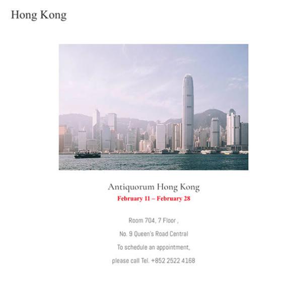 Hong Kong - Mondani Web