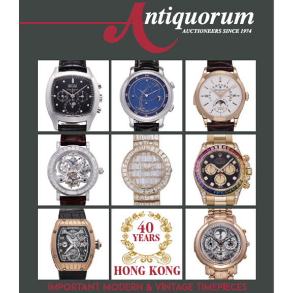Hong Kong Auction: Important Modern & Vintage Timepieces | Antiquorum - MondaniWeb