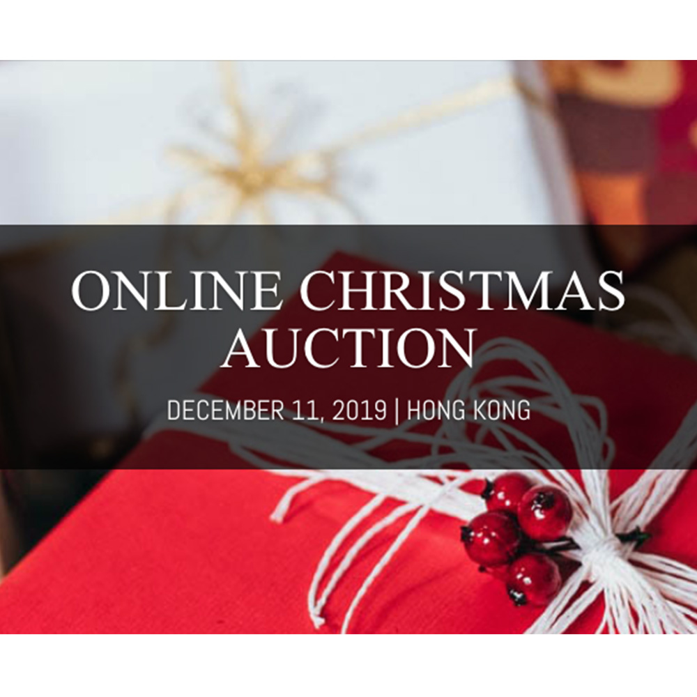 Online Christmas Auction | Antiquorum - MondaniWeb