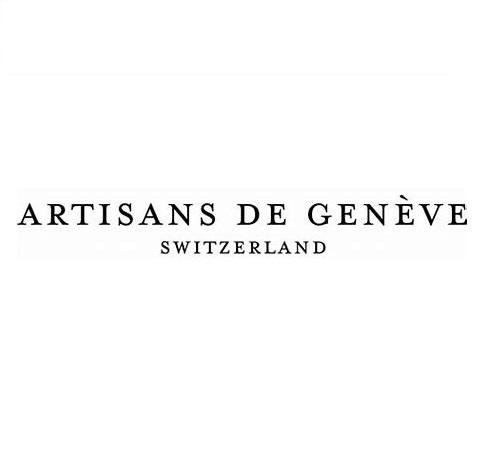 Artisans De Genève - MondaniWeb