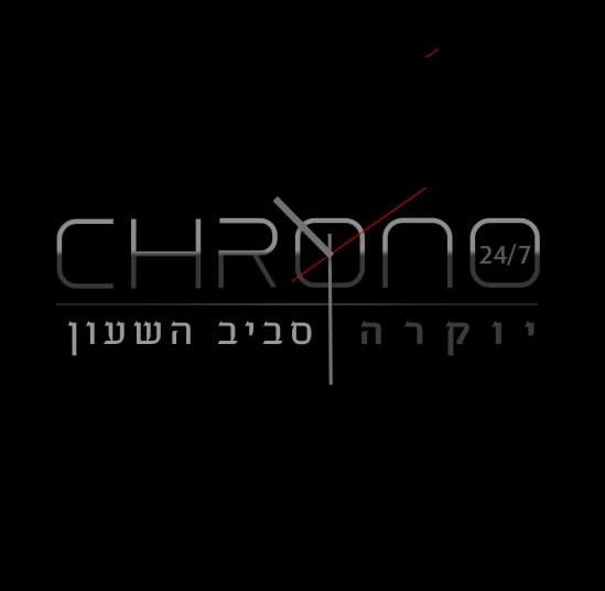 Chrono 247 - MondaniWeb