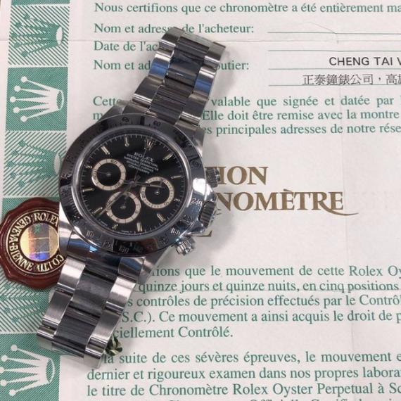 Rolex Daytona Zenith - Mondani Web